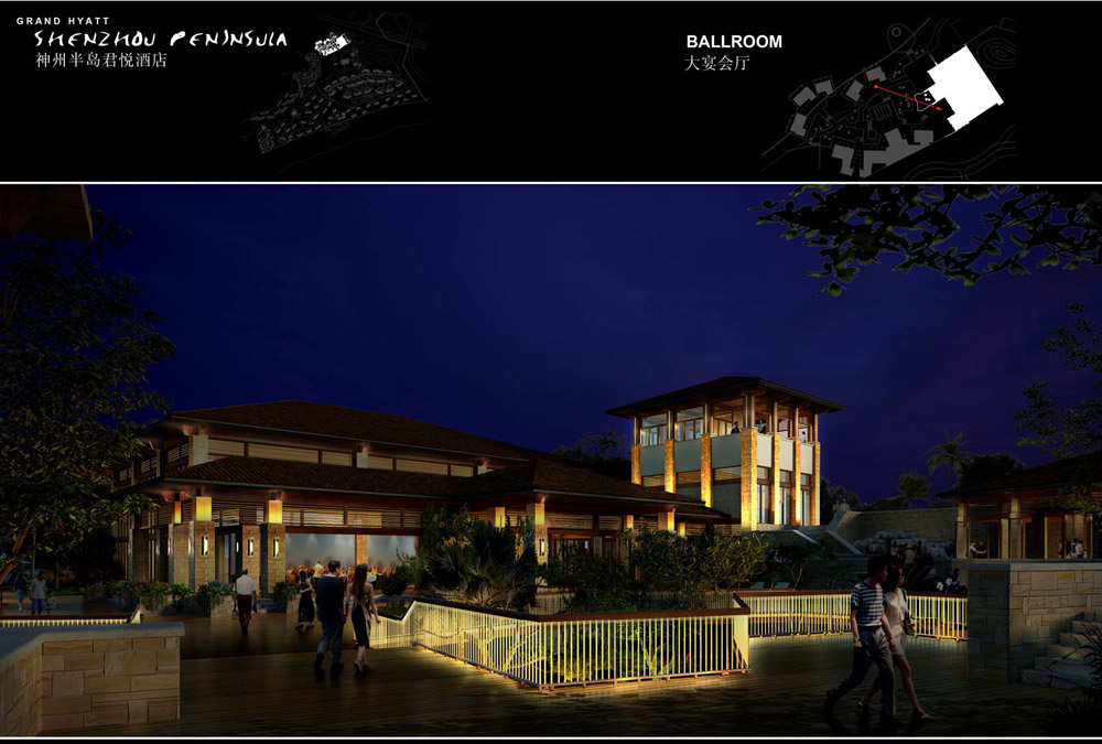 Lux Et Veritas Design Inc Grand Hyatt Hotel Hainan