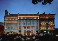 Westin Hotel - Main Facade Lighting